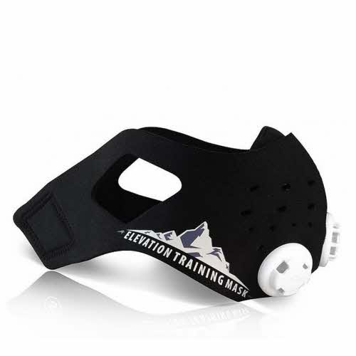 25% Off Offer at Training Mask,There is only one step for you to get this great offer, grab extra savings on your purchase from Training Mask by applying this .